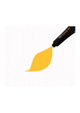 Paint Sun flower